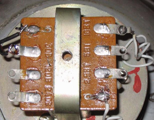 трансформатор громкоговорителя 10ГР-Д5
